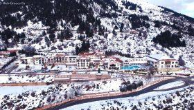 Montana Hotel Καρπενήσι