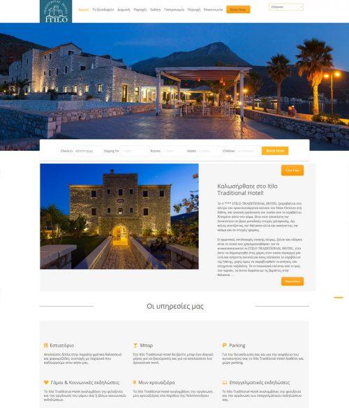 hotel-itilo