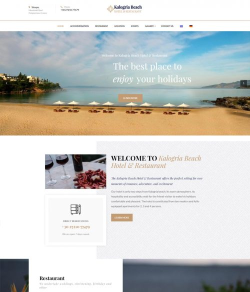 kalogria-beach-hotel2
