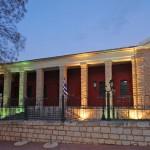 Δημοτικό Μουσείο Ολοκαυτώματος Καλάβρυτα