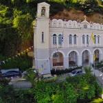 Εκκλησία Παναγίας Τρυπητής Αίγιο, Αχαΐα
