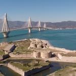Γέφυρα Ρίου Αντιρρίου, Αχαΐα, Πελοπόννησος