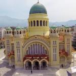 Μητροπολιτικός Ναός Αγίου Ανδρέα, Πάτρα, Αχαΐα