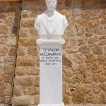 Αλεξανδράκειον Γηροκομείο Καλαμάτα, Μεσσηνία
