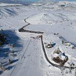 Αθλητικό Χιονοδρομικό Κέντρο Ζήρειας, Τρίκαλα Κορινθίας