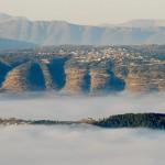 Ιωάννινα, Ήπειρος