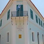 Λαογραφικό Μουσείο Αρχοντικό Κυριακού Καλαμάτα, Μεσσηνία