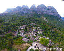 Papigo, Epirus