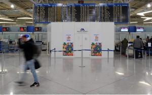 Διψήφια ποσοστά αύξησης της επιβατικής κίνησης στο «Ελευθέριος Βενιζέλος»…