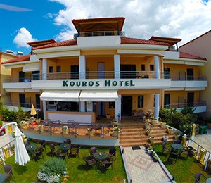 Kouros Hotel- Προσφορά Πρέβεζα