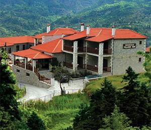 Village Inn Ξενώνας