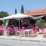 Καφετέρια Αρεόπολη