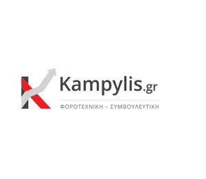 Kampylis Tax Consulting