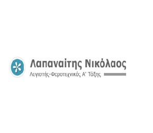 Lapanaitis Nikolaos Αccountant