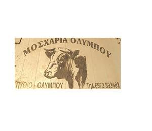 Mosxaria Olympou