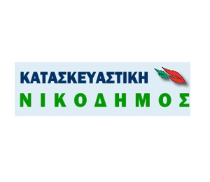 Nikodimos Constructions