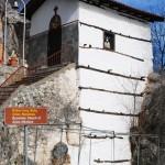 Βυζαντινός Ναός Αγίου Νικολάου, Καστοριά