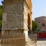 Καμάρα, Θεσσαλονίκη