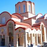 Ιερά Μονή Παναγίας Σουμελά, Βέροια