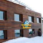 Σαλέ στο Χιονοδορμικό Κέντρο Βελουχίου, Καρπενήσι