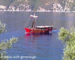 Ιθάκη: Το νησί του Οδυσσέα