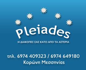 Pleiades Villas