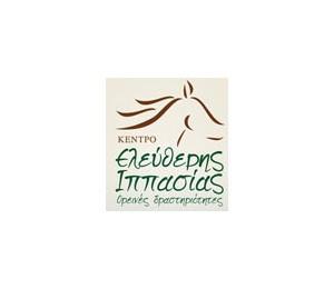 Horse Riding Center & Mountain Activities