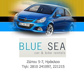Blue Sea Car Rental