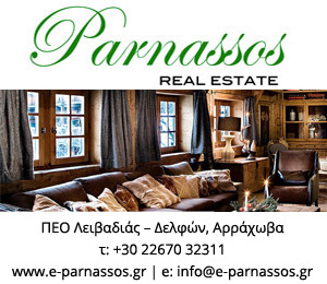 Parnassos Real Estate