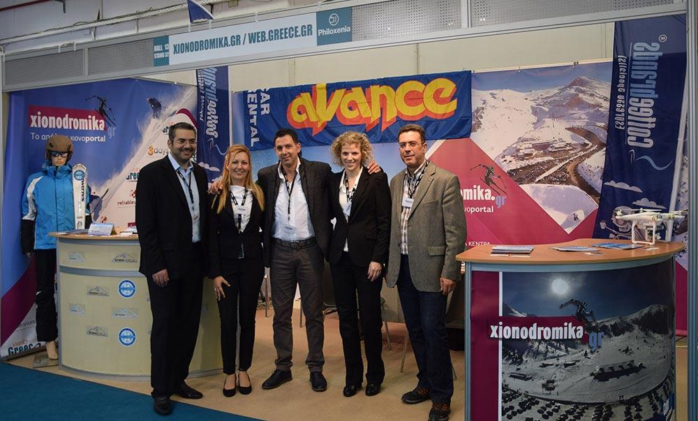 Web-Greece.gr & xionodromika.gr συμμετέχουν στην Διεθνή Έκθεση Τουρισμού Philoxenia
