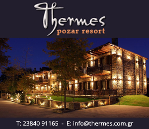 Thermes Pozar Resort