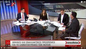 Ο Νίκος Χούντρης στην εκπομπή Απευθείας στην ΕΡΤ1