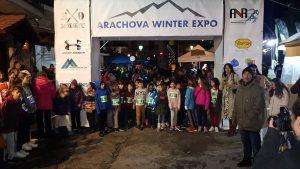 5η Γιορτή Έναρξης της Χειμερινής Σεζόν στην Αράχωβα