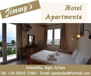Jimmys Apartments