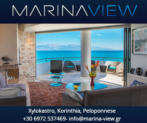 Marina View Apartment
