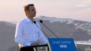 «Ελάτε στην Ελλάδα, φέρτε τους φίλους σας. Ενημερώστε τους ότι η Ελλάδα είναι ανοιχτή» το κάλεσμά του πρωθυπουργού!